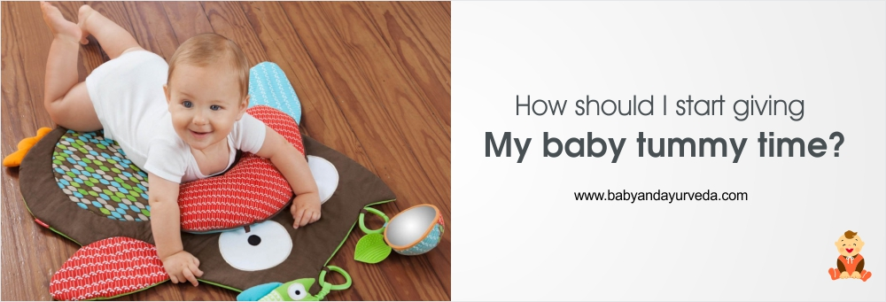 How should i start giving my baby tummy time