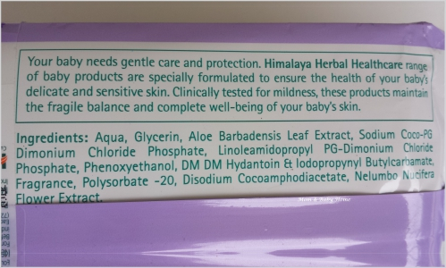 wipes-ingradients-of-Himalaya-Baby-Wipes