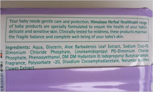 wipes-ingradients-of-Himalaya-Baby-Wipes